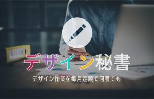ec_design_sec_l